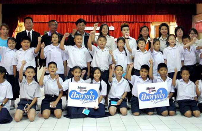 """""""ลมหายใจไร้มลทิน"""" ปี 7 ลุยโรดโชว์โรงเรียนสังกัด สพฐ. ปลูกฝังความซื่อสัตย์ให้เยาวชนไทย"""
