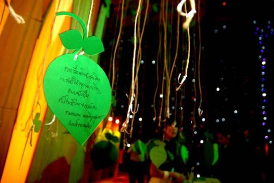 Grand Charity Night 2008